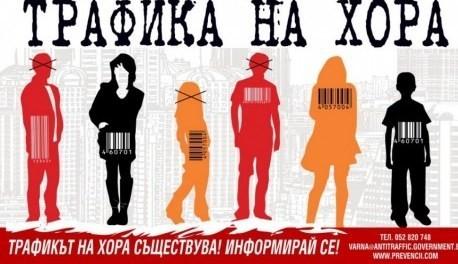 В Община Варна се проведе първото за годината заседание на
