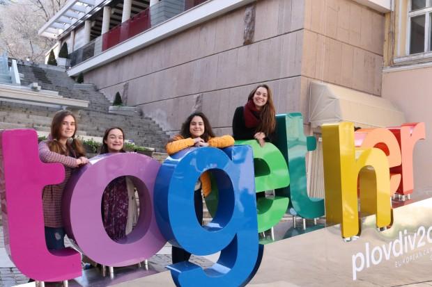 Пловдивски младежи помагат на свой съученик, преживял голямо лично нещастие
