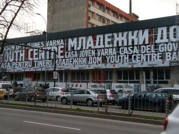 <div Varna24.bg публикува рубриката - &quot;Варненските новини, които не трябваше