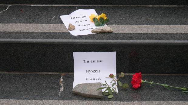 """""""Левски живее!""""Думите на доц. Владимир Янев от Пловдивския университет по"""