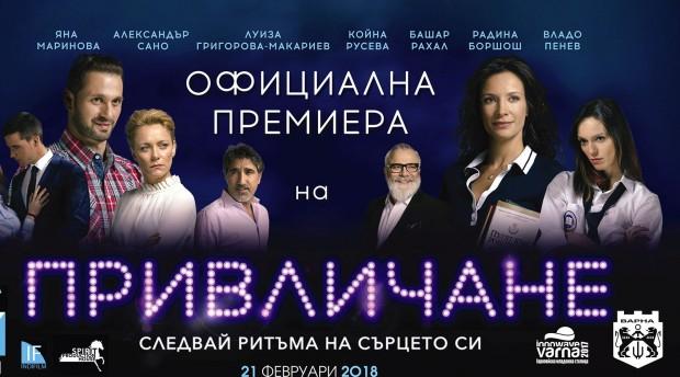Новият български филм