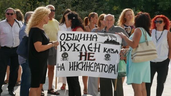 Желаещата да строи крематориум на територията на община Куклен фирма