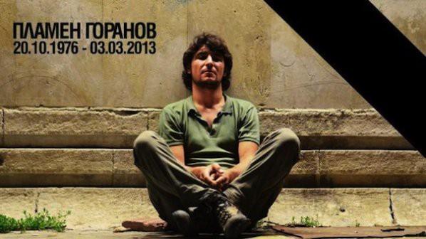 Днес се навършват пет години от самозапалването на Пламен Горанов,