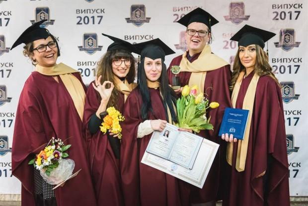 На тържествена церемония 44 магистър-фармацевти от Випуск 2017 на Факултета