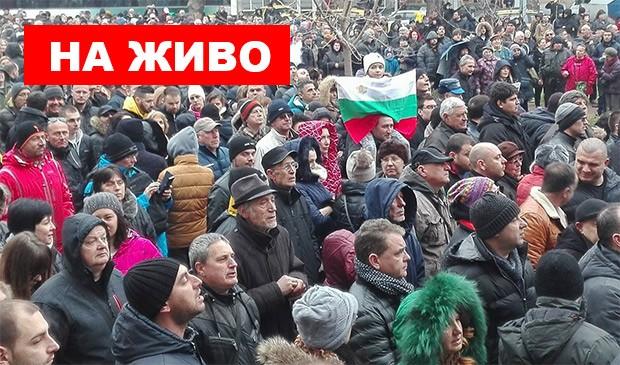Хиляди пловдивчани и гости на града протестираха и шестваха в