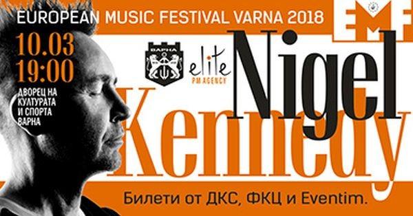 Обратното броене за концерта на Найджъл Кенеди във Варна започна.
