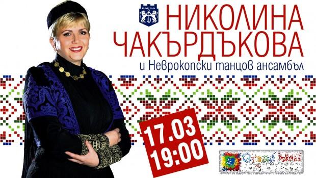 Една от иконите на българската народна музика – Николина Чакърдъкова