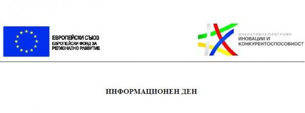 На 22.03.2018 г. от 13.30 ч. в Щека Електроник България