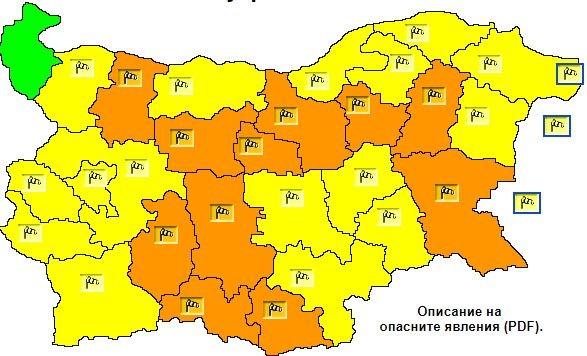 НИМХ Утре страната ще е обагрена в оранжеви и жълти кодове