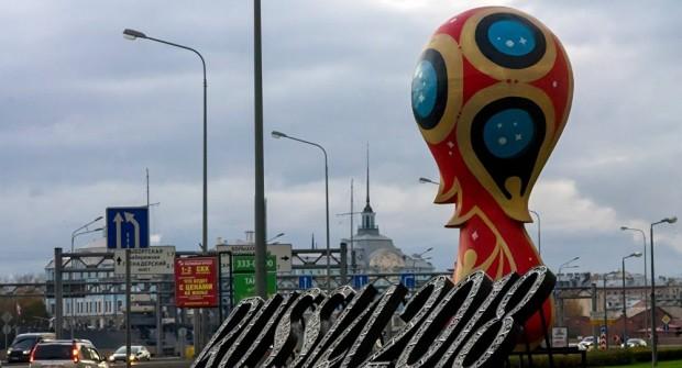 Член на британския парламент смята, че Световното първенство по футбол