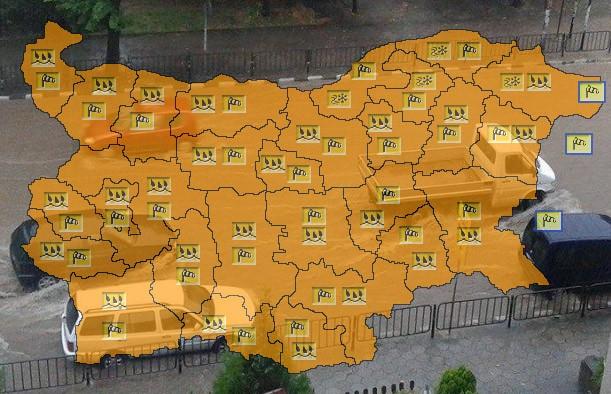 Изклюително опасно ще е времето утре, научи Plovdiv24.bg.За цялата страна
