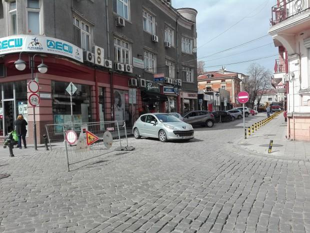 От събота ремонтът на ул.