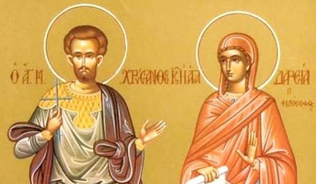 Според православния календар днес празнуват Дария, Дарин, Дарина и Найден.