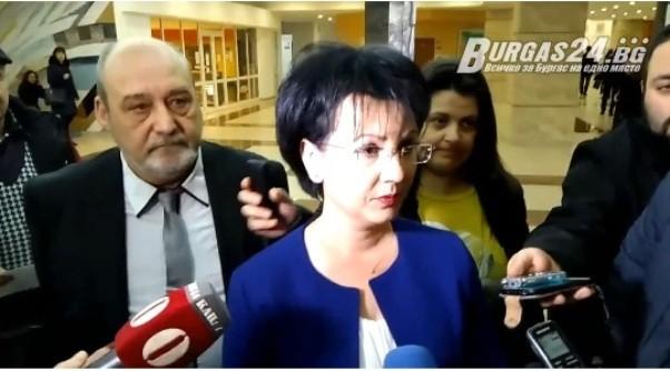 Burgas24.bg.Изказването й е по повод новината, която съобщихме, че прокуратурата