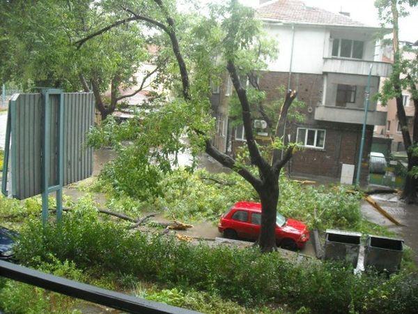 Plovdiv24.bg