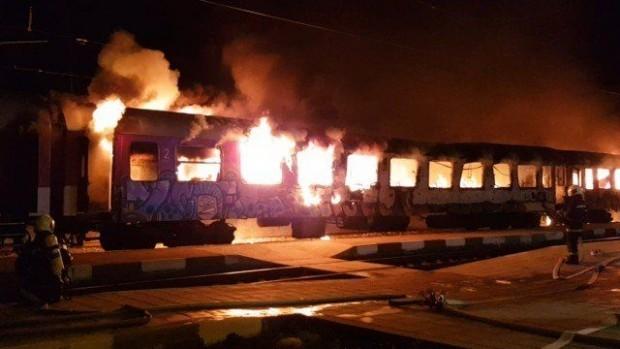 Саботаж, а не късо съединение е причинило запалването на влака