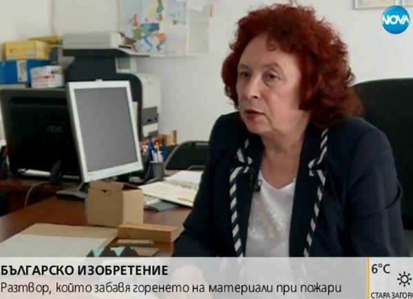 Какво е общото между българското посолството във Франция, чешкото посолство