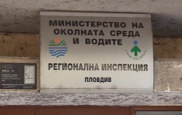 Шест акта състави РИОСВ – Пловдив на цех за производство