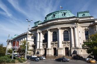 Скандал със сръбска провокация във Софийския университет.От Студентски клуб
