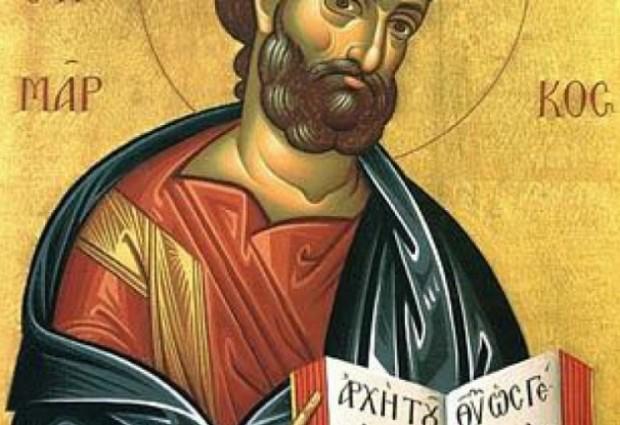 Две силни мъжки имена празнуват днес, защото християните честват Свети