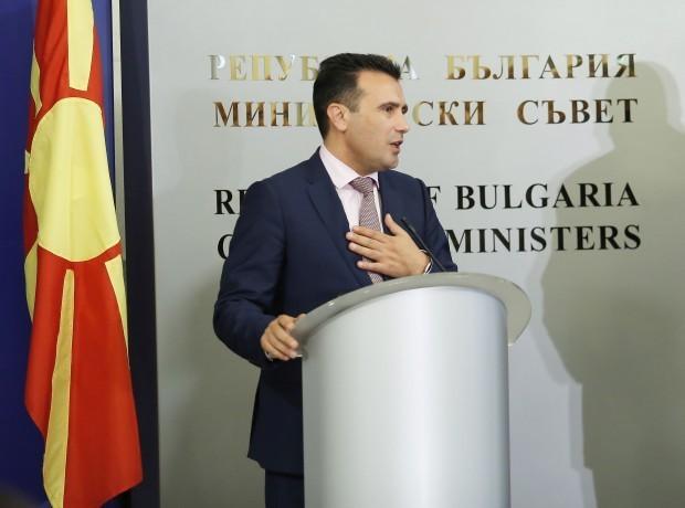 Ние делът на тази историческа Македония, която е в България,