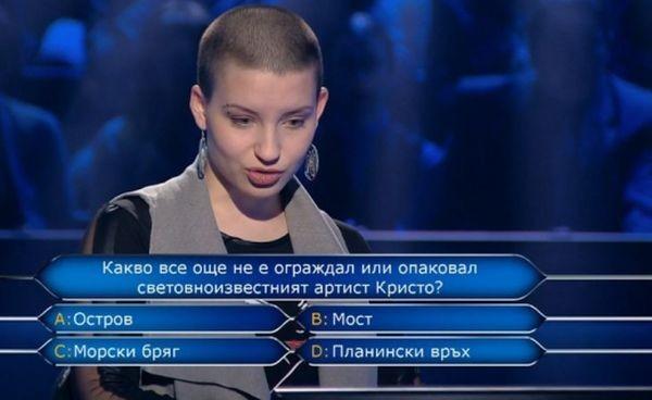 Дръзка млада дама седна срещу Михаил Билалов. 19-годишна студентка застана