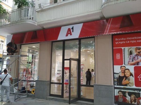 Телекомът А1 прави от GSM-ите банки