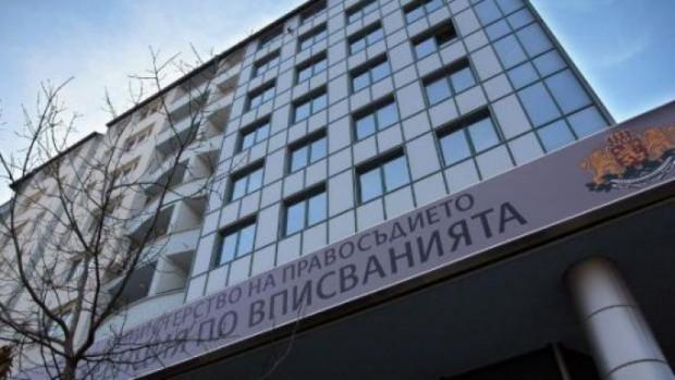 Наближава крайният срок за подаване на Годишния финансов отчет за