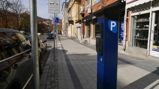 30 новипаркинг автомата за платено паркиране за нуждите на ОП