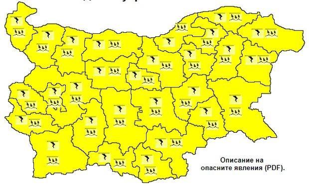 И за утре картата на България е обагрена в жълта