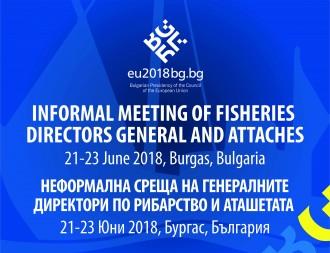 >Събитието се провежда в рамките на ротационното българско председателство на