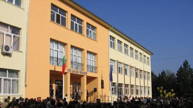 Документацията от извършено конструктивно обследване на сградата на Начално училище