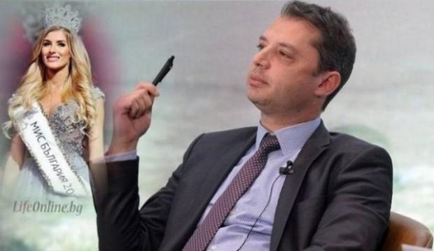 Депутатът Делян Добрев е тясно свързан с актуалната Мис България