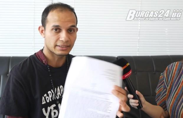 Burgas24.bg. Той се свърза с нас, провокиран от материала, който