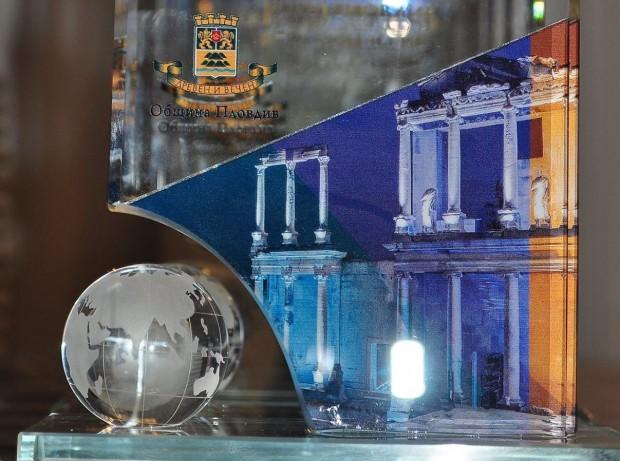 За втори път община Пловдив ще връчи Годишни награди за