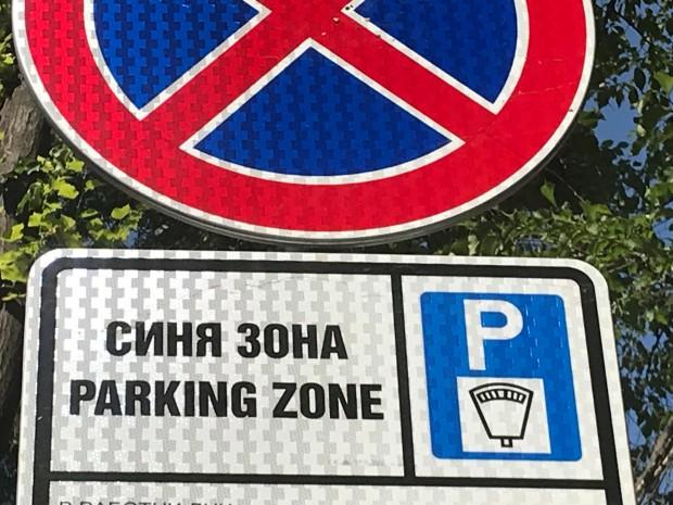 Varna24.bg. Началото ще е с 1 месец гратисен период. 800