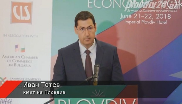 Община Пловдив ще се опитва драстично да вдигне заплатите на