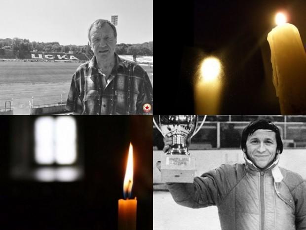 Тази нощ, след кратко боледуване, почина Андрей Тодоров Забунов, дългогодишен