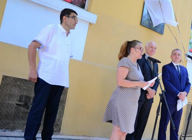 Паметна плоча, посветена на д-р Данаил Шишков, бе открита днес