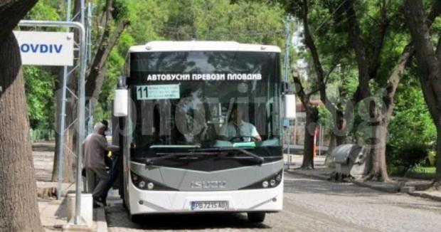 Мирис на пот в пловдивския градски транспорт - така читател