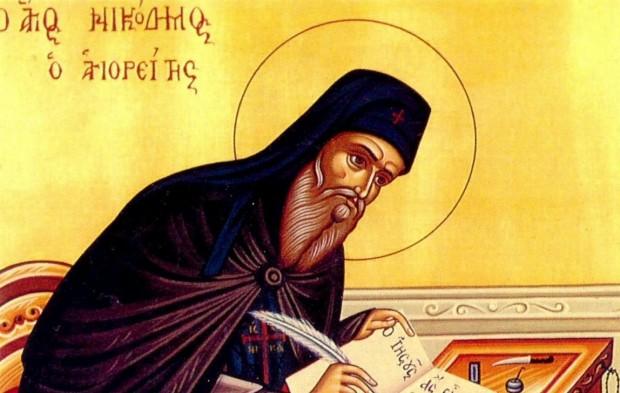 Днес Православната църква почита паметта наСв. Никодим Светогорец. Св. Никодим