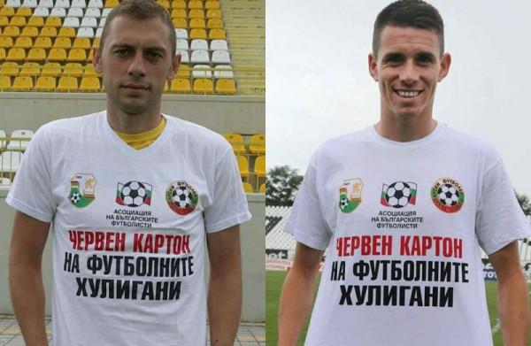 В първия кръг от новото футболно първенство стартира кампанията