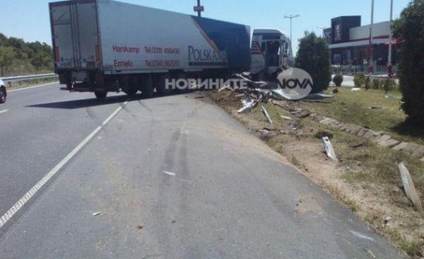 Пловдивският апелативен съд измени от условна в ефективна от 3