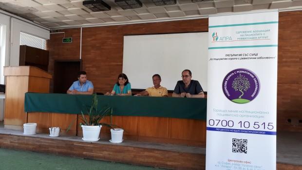 Водещи ревматолози от Пловдив подкрепиха своите пациенти в борбата им