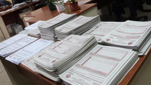 Снимка: Вече няма да изискват 6 от най-масово издаваните хартиени удостоверения