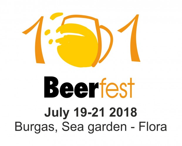 Флора БургасПриморски парк0 коментара за Флора БургасСъбития в обекта:101 Beer