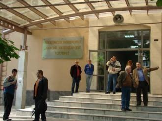 След първо класиране в Пловдивския университет