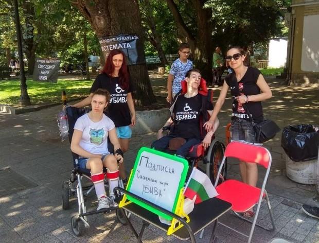 От края на миналата седмица майки на деца с увреждания
