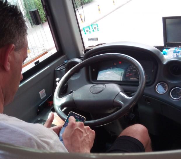 Пловдивчанка остана възмутена от видяното в автобус от градския транспорт.