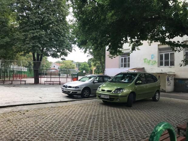 Varna24.bg